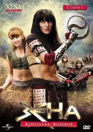 Зена - Королева Воинов / Xena - Warrior Princess