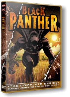 Рыцари Марвел. Черная Пантера / Marvel Knights. Black Panther
