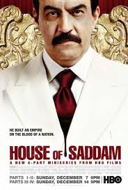 Дом Саддама / House of Saddam
