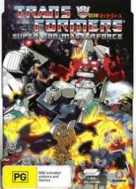 Трансформеры: Воины Великой Силы / Transformers: Super God Masterforce