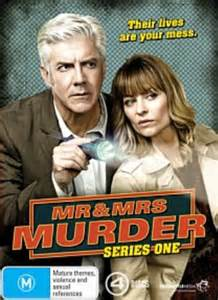 Уборщики / Mr & Mrs Murder