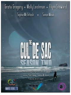 Тупик / The Cul De Sac